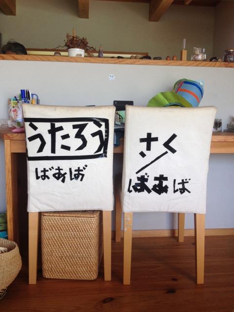 竹デッキもありかなと思う那須烏山市のやなで鮎