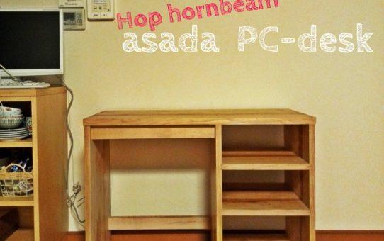 PCデスクをDIY!アサダの無垢の木の板でオリジナルの家具作り。