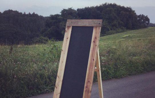 黒板塗料で立て看板作り