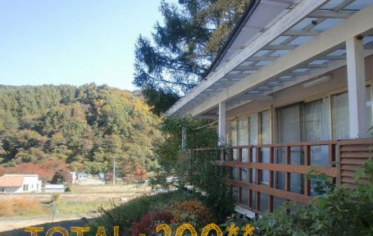 春日温泉の麓、浅間山を望むDIYライフを満喫する家【空き家活用妄想PLAN16】
