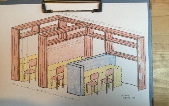 塾アマノさんで自習室の学習机と本棚作り