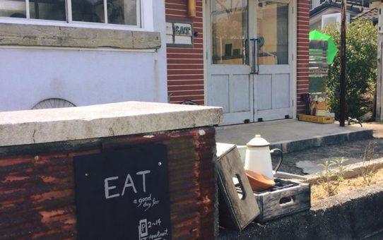小豆島の気持ちいいカフェ、EATさん