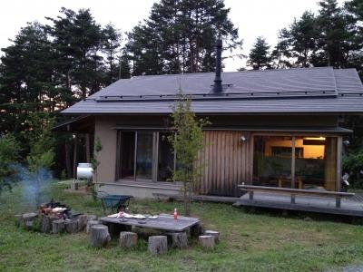 電気の契約容量40A→20A